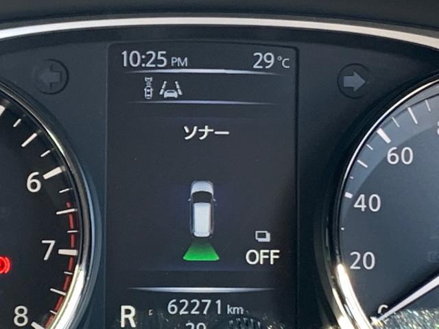 20Xtt.9インチBIGナビ・エマージェンシーブレーキ・パワーバックドア・全方位ソナー・バックビューモニター・LEDヘッドランプ・ドライブレコーダー(47枚目)