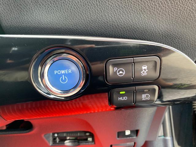 Sセーフティプラス 9インチBIGナビ・フルLEDライト・全方位クリアランスソナー・レーダークルーズコントロール(運転支援サポート)アルミホイール・ドライブレコーダー(26枚目)