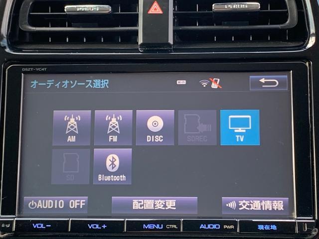 Sセーフティプラス 9インチBIGナビ・フルLEDライト・全方位クリアランスソナー・レーダークルーズコントロール(運転支援サポート)アルミホイール・ドライブレコーダー(33枚目)