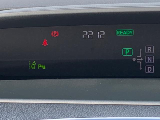 Sセーフティプラス 9インチBIGナビ・フルLEDライト・全方位クリアランスソナー・レーダークルーズコントロール(運転支援サポート)アルミホイール・ドライブレコーダー(36枚目)