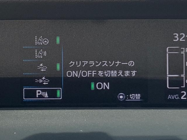 Sセーフティプラス 9インチBIGナビ・フルLEDライト・全方位クリアランスソナー・レーダークルーズコントロール(運転支援サポート)アルミホイール・ドライブレコーダー(39枚目)