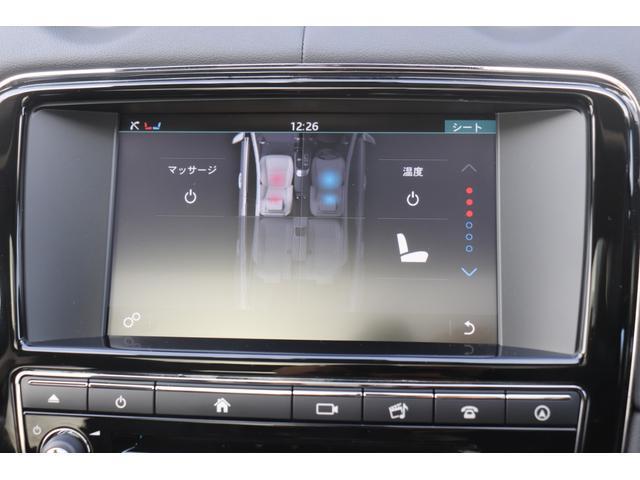 3.0 V6 340PS 8AT シートクーラー(4枚目)