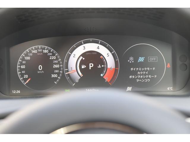 3.0 V6 340PS 8AT シートクーラー(13枚目)