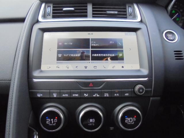 ジャガー ジャガー Eペース S 180PS純正ナビBカメラETC新車保証継承