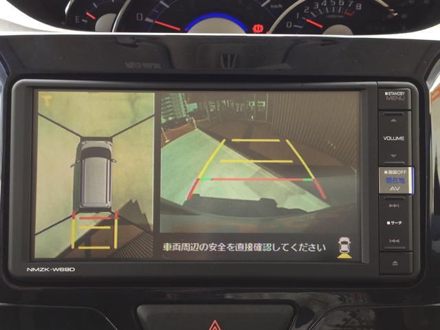 カスタムX トップエディションリミテッドSAIII LED(16枚目)