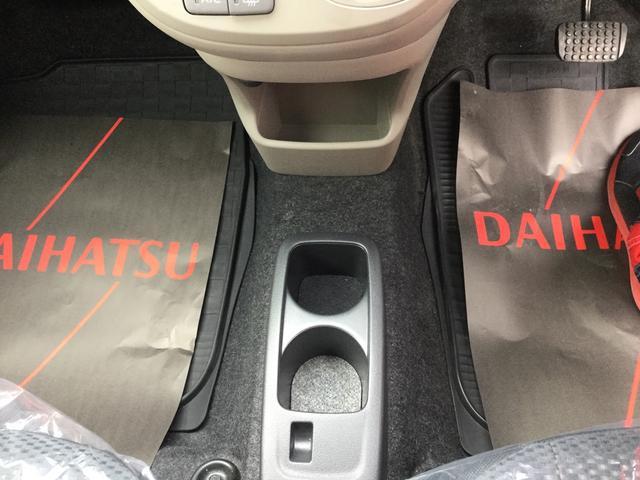 「ダイハツ」「ミライース」「軽自動車」「沖縄県」の中古車25
