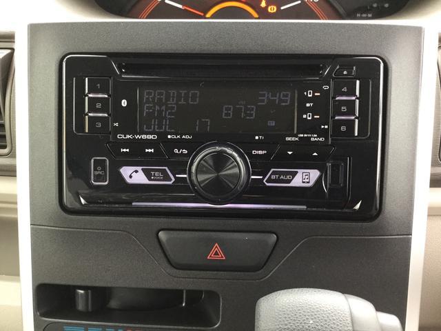 Bluetooth機能付きオーディオ