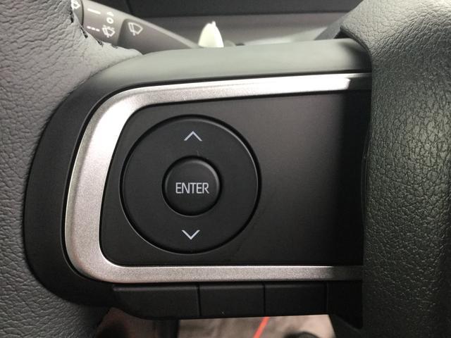 メーター左側のマルチインフォメーションディスプレイ切替スイッチになります!