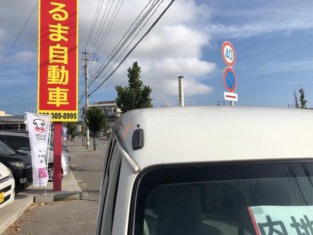 「ダイハツ」「ハイゼットカーゴ」「軽自動車」「沖縄県」の中古車20