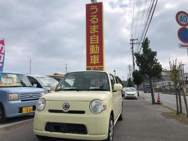 ココアX・内地厳選車両・整備記録簿付・キーレス(4枚目)
