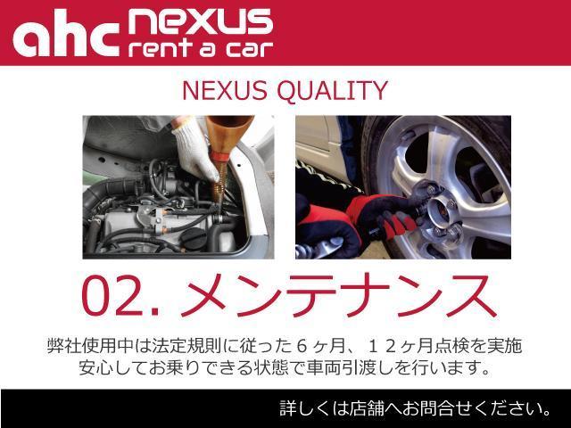 F セーフティーエディションIII ナビ・ETC・バックカメラ(53枚目)