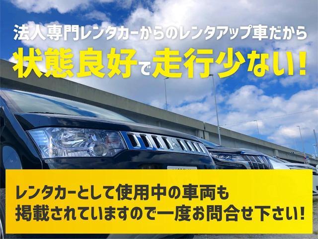 F セーフティーエディションIII ナビ・ETC・バックカメラ(56枚目)