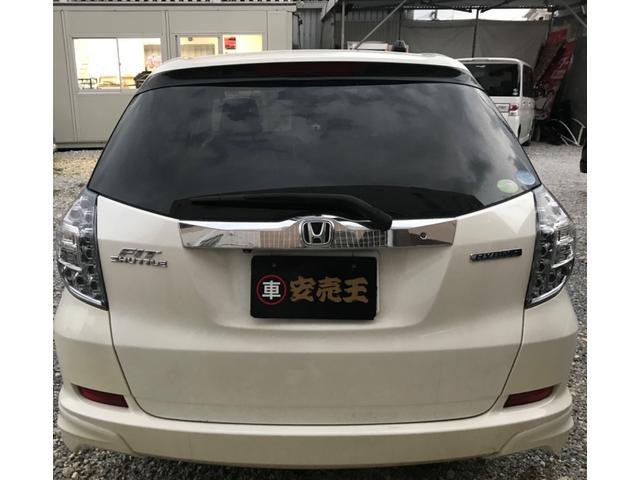 「ホンダ」「フィット」「ステーションワゴン」「沖縄県」の中古車3
