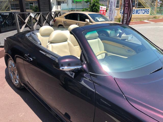 「トヨタ」「ソアラ」「オープンカー」「沖縄県」の中古車20