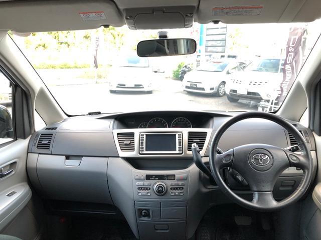 「トヨタ」「ヴォクシー」「ミニバン・ワンボックス」「沖縄県」の中古車20