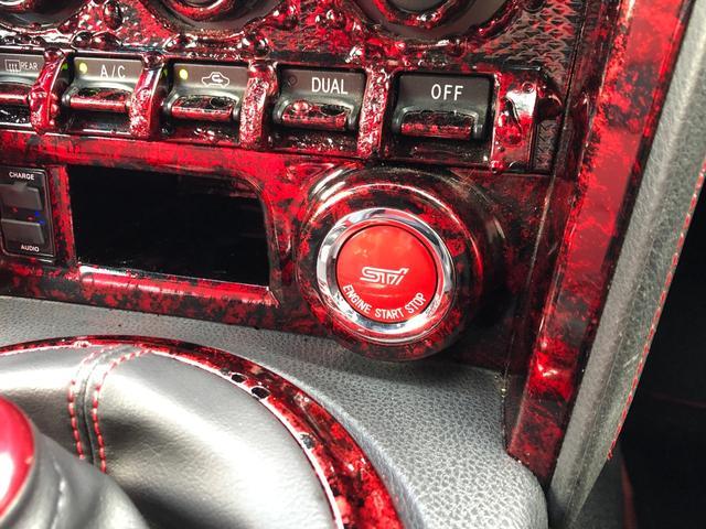 「スバル」「BRZ」「クーペ」「沖縄県」の中古車21