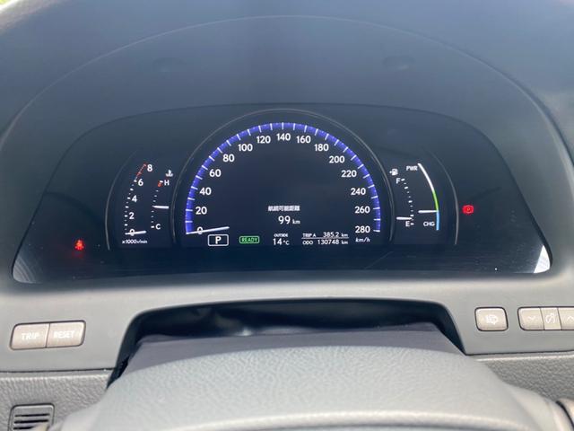 〇液晶メーターはカッコいいだけでなく、運転手の欲しい情報を見やすく表示してくれます〇
