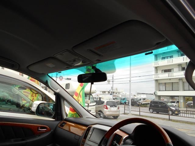 ASプラチナセレクションIIHDDナビTVBカメラリアモニタ(19枚目)