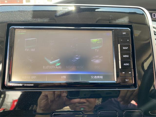 ハイウェイスター プロパイロットエディション 両側パワースライドドア社外ナビTV DVD社外フリップダウンモニター Bluetooth接続可LEDヘッドライトETCバックカメラ社外アルミ(4枚目)