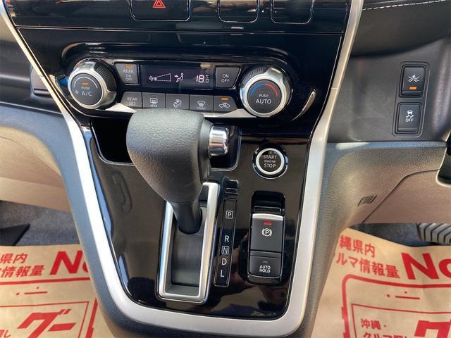 ハイウェイスター プロパイロットエディション 両側パワースライドドア社外ナビTV DVD社外フリップダウンモニター Bluetooth接続可LEDヘッドライトETCバックカメラ社外アルミ(13枚目)