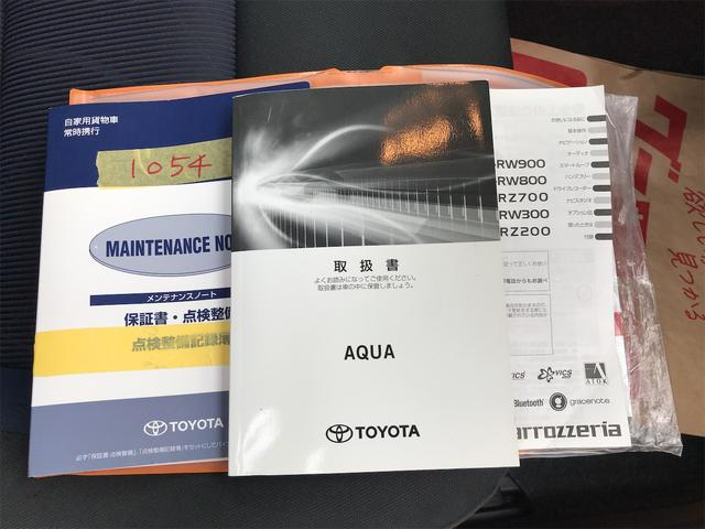 S プッシュスタートスマートキーアイドリングストップ衝突軽減ブレーキ・衝突安全ボディウィンカーミラーナビDVD・USB/AUX入力端子ETC(30枚目)