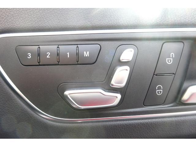 操作性の高いパワーシートボタン