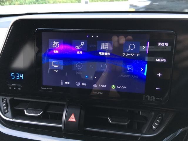 テレビ、Bluetoothオーディオ、バックカメラ機能付き