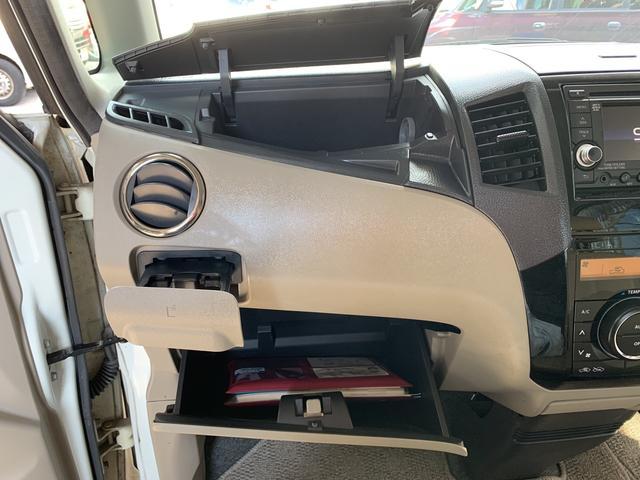 「スズキ」「パレット」「コンパクトカー」「沖縄県」の中古車24