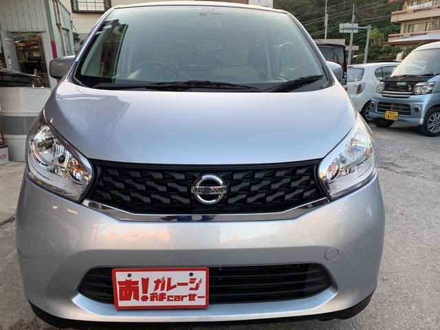 「日産」「デイズ」「コンパクトカー」「沖縄県」の中古車2