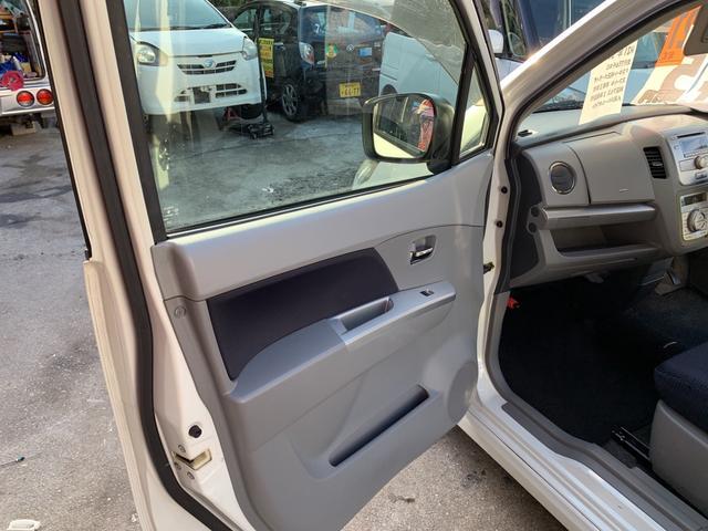 「スズキ」「ワゴンR」「コンパクトカー」「沖縄県」の中古車22