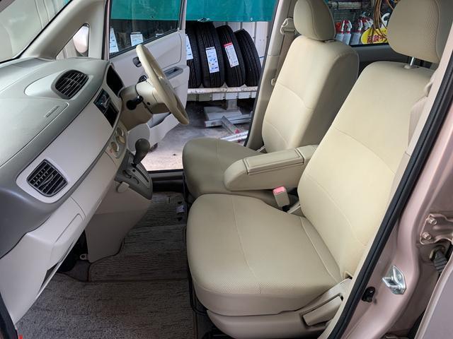 「スバル」「ステラ」「コンパクトカー」「沖縄県」の中古車24