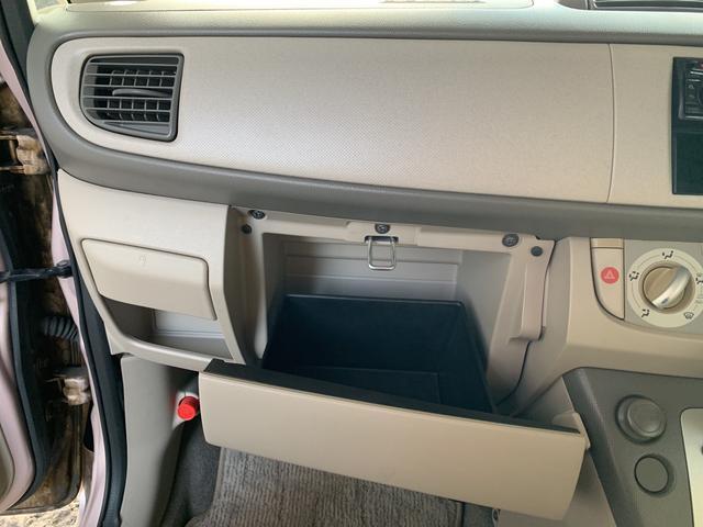 「スバル」「ステラ」「コンパクトカー」「沖縄県」の中古車25