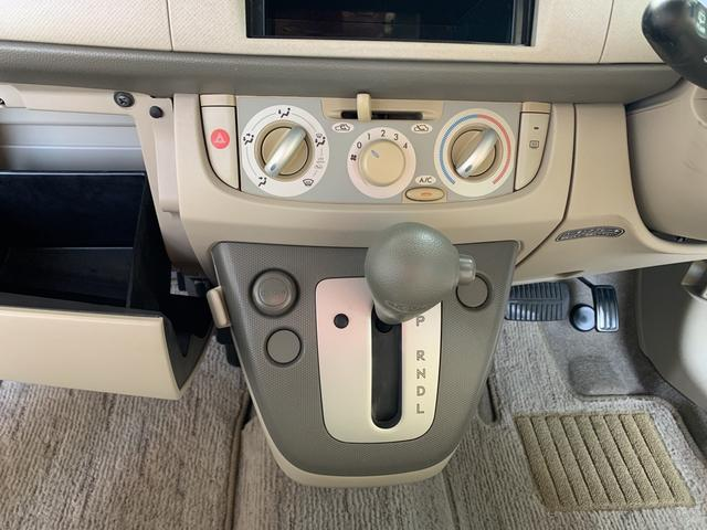 「スバル」「ステラ」「コンパクトカー」「沖縄県」の中古車26