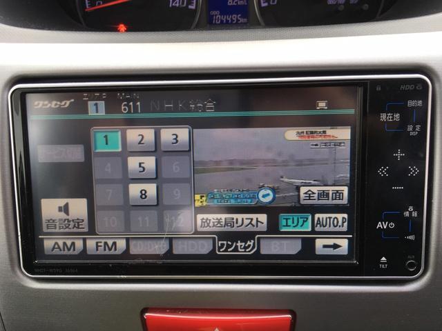 当社は、「沖縄高速道路」の「南風原北インター出口」から車で10分の場所にあり、中部方面の方でも簡単にアクセスできます♪22時頃までは照明ライトが点灯しているので、購入前のお車の確認も安心!!