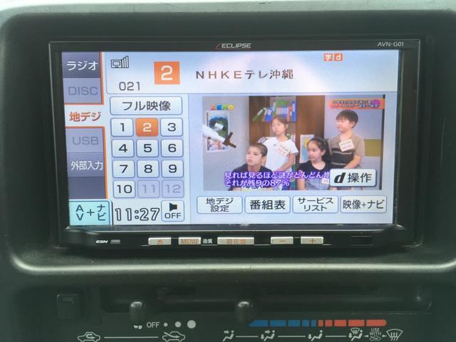 「ダイハツ」「ハイゼットカーゴ」「軽自動車」「沖縄県」の中古車14