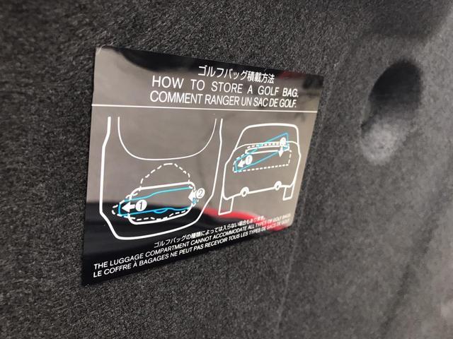 「日産」「フェアレディZ」「オープンカー」「沖縄県」の中古車20