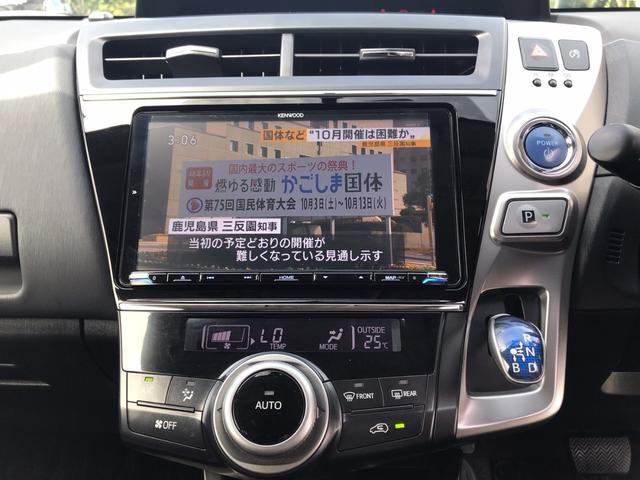 「トヨタ」「プリウスα」「ミニバン・ワンボックス」「沖縄県」の中古車13