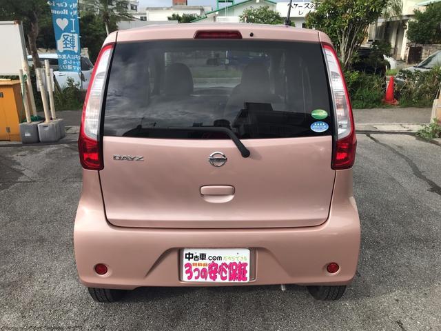「日産」「デイズ」「コンパクトカー」「沖縄県」の中古車8