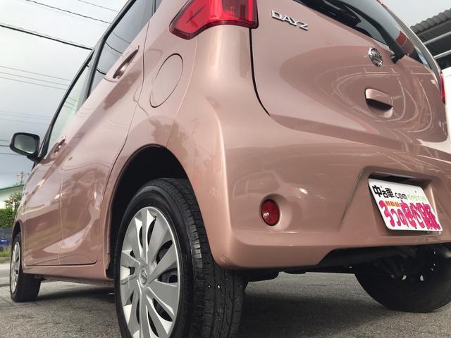 「日産」「デイズ」「コンパクトカー」「沖縄県」の中古車10