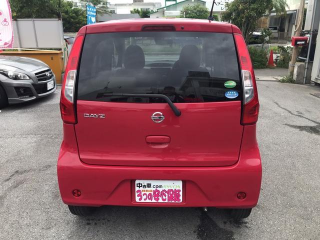 「日産」「デイズ」「コンパクトカー」「沖縄県」の中古車9