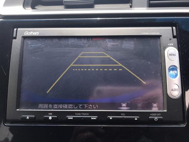 「ホンダ」「フィット」「コンパクトカー」「沖縄県」の中古車14