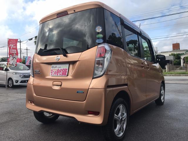 「日産」「デイズルークス」「コンパクトカー」「沖縄県」の中古車8