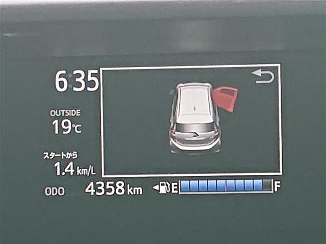 Sスタイルブラック DVD再生 バックカメラ 衝突被害軽減システム ETC LEDヘッドランプ 記録簿(9枚目)