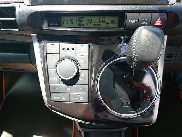 1.8S ワンセグ メモリーナビ バックカメラ 衝突被害軽減システム ETC HIDヘッドライト 乗車定員7人 記録簿(7枚目)