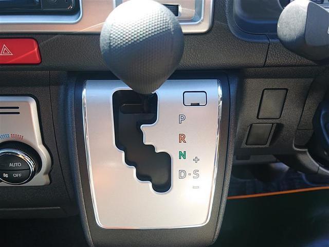 グランドキャビン ワンセグ ミュージックプレイヤー接続可 バックカメラ 衝突被害軽減システム ETC 電動スライドドア 乗車定員10人 記録簿(10枚目)