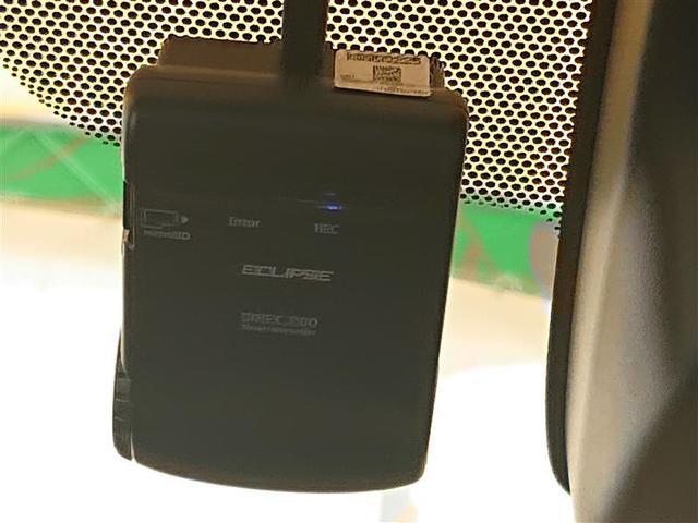ハイブリッド ファンベースG メモリーナビ ミュージックプレイヤー接続可 バックカメラ 衝突被害軽減システム ETC ドラレコ 両側電動スライド ウオークスルー 記録簿(17枚目)