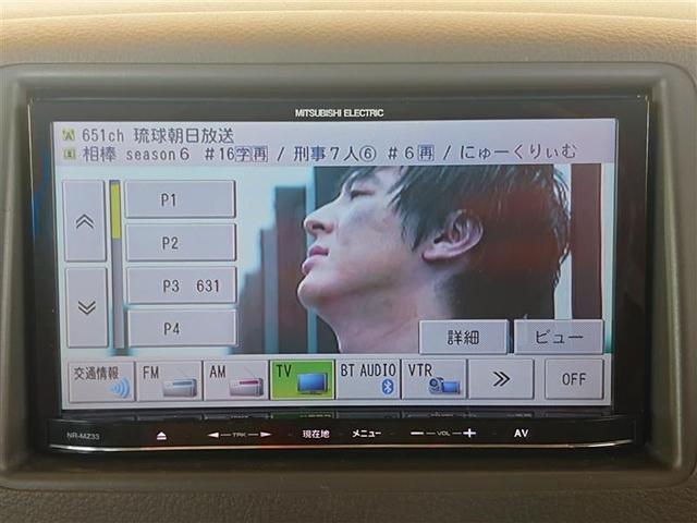 XS ワンセグ メモリーナビ DVD再生 ミュージックプレイヤー接続可 ETC ドラレコ 電動スライドドア 記録簿 アイドリングストップ(6枚目)