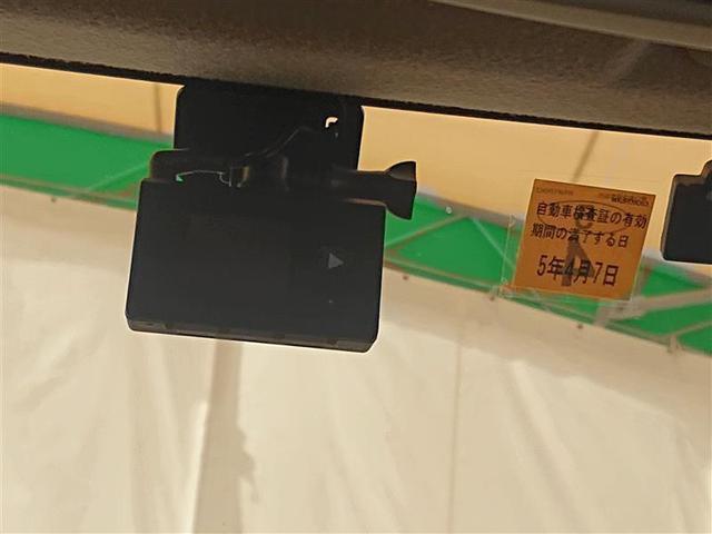 XS ワンセグ メモリーナビ DVD再生 ミュージックプレイヤー接続可 ETC ドラレコ 電動スライドドア 記録簿 アイドリングストップ(14枚目)