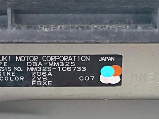 XS ワンセグ メモリーナビ DVD再生 ミュージックプレイヤー接続可 ETC ドラレコ 電動スライドドア 記録簿 アイドリングストップ(26枚目)