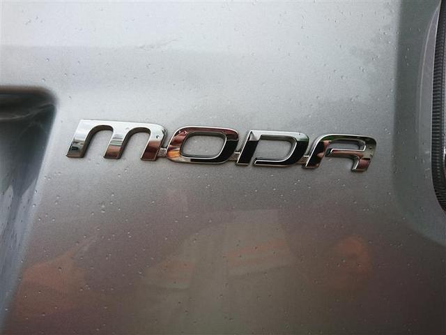 モーダ XLパッケージS(16枚目)